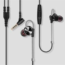 Qkz DM10 イヤホン磁気ユニバーサル 12 ミリメートルの金属 耳ヘッドセット 3.5 ミリメートル電話ラップトップゲーミングマウスイヤホンイヤフォン