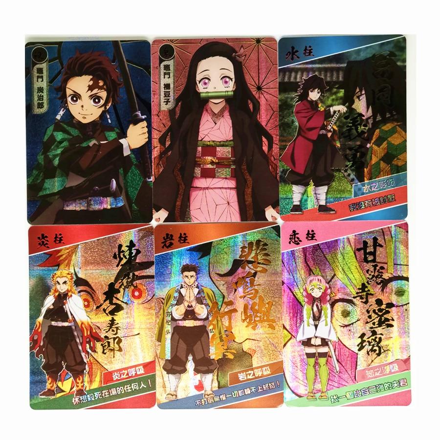 19pcs/set Demon Slayer Kimetsu No Yaiba Toys Hobbies Hobby Collectibles Game Collection Anime Cards