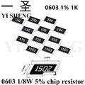 300 шт. 0603 фиксированный резистор с чипом SMD резистор 1% 1 кОм Ом 102