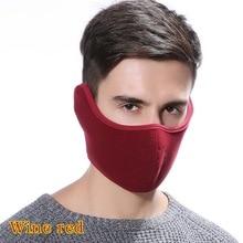 JODIMITTY 2 в 1 унисекс рот муфельные хлопковые наушники маски Зимняя мода для мужчин и женщин открытый теплый ветрозащитный Половина маска