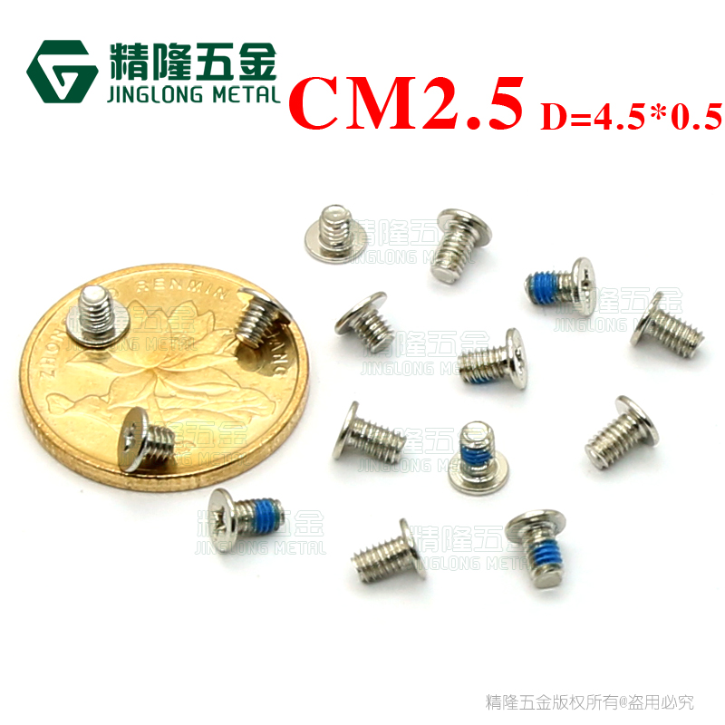 100pcs Phillips/cross recessed Flat Thin Head Laptop Drive Screw CM2.5*2.5 Computer Repair Screw with nylok adds hardly