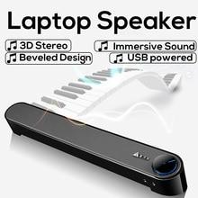 Ноутбук/компьютер/ПК Колонки 15 градусов Угол Дизайн 3D стерео погружения USB аудио питание палка музыкальный плеер Саундбар