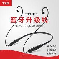 Trn BT3 Bluetooth Upgrade Cable 0.75 0.78 SE215 535 846MMC X Plug CSR Apt X