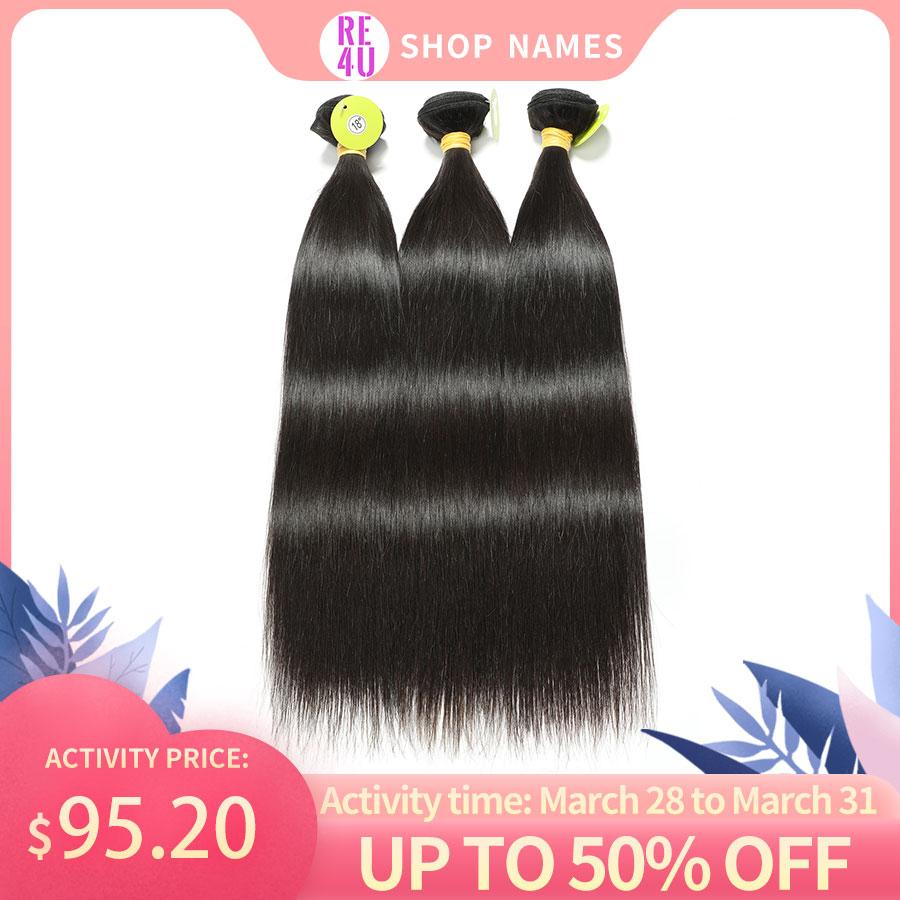 Virgin Hair Bundles Raw Cuticle Aligned 40 Inch Peruvian Straight 3Bundles Double Human Hair Bundles Dyed/Bleached Re4U Weaves