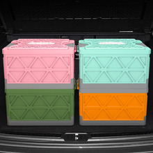 Car Trunk Storage Box PP Material Vehicle Mounte Household Use Firm Foldable Storage Trunk Oganizer 30L Volume Auto Accessories