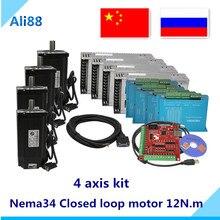 Free shiping Nema 34 12N.m Closed Loop Stepper Motor Kit :Hybird Servo  driver HBS860H +86HB250 156B шаговый двигательный