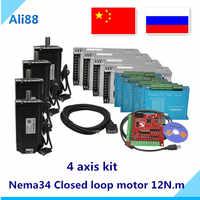 Free shiping Nema 34 12N.m Closed Loop Stepper Motor Kit :Hybird Servo driver HBS860H +86HB250-156B шаговый двигательный
