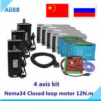 Free shiping Nema 34 12N.m Closed Loop Stepper Motor Kit :Hybird Servo driver HBS860H +86HB250-156B шаговый двигательный
