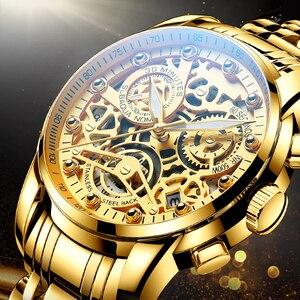 NEKTOM 2020-relojes de lujo para hombre, de oro, de pulsera grande de acero inoxidable, de cuarzo amarillo, Deportivos