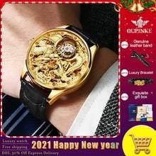 Oupinke relógios mecânicos automáticos de luxo masculino super marca à prova dwaterproof água dragão ouro real relógios mecânicos