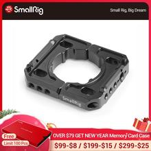 SmallRig стержневой зажим для DJI Ronin S ручной шарнирный стабилизатор стержневой зажим пластина крепление с 1/4 20 и arri 3/8 отверстия 2221