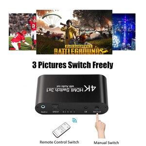 Image 2 - 1080P HDMI a HDMI Switcher 3x1 3 In 1 Out 4K Audio Extractor con Audio A Distanza HDMI In SPDIF Out per la TV PC Fotocamera Proiettore