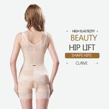 Women's slimming bodysuit body waist controller conjoined integrated hip hip skinny fat burning bodysuit Upgrade