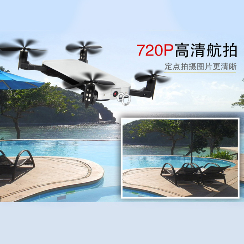 Jxd520 Mini Unmanned Aerial Vehicle Gesture Photo Shoot Optical Flow Positioning Double Camera Folding Remote-control Four-axis