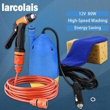 อเนกประสงค์แรงดันสูงSelf Primingไฟฟ้าน้ำรถยนต์เครื่องซักผ้าเครื่องปั๊มสเปรย์ทำความสะอาด 12V