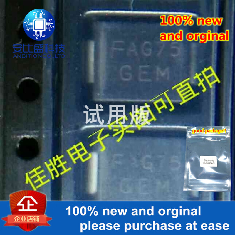 20pcs 100% New And Orginal SMCJ15A 15v One-way TVS Protecting Tube DO214AB Silk-screen GEM  In Stock