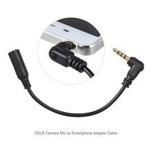 Andoer EY-S04 3.5mm 3 pólo trs fêmea para 4 pólo trrs macho 90 graus direito angular microfone adaptador cabo conversor estéreo de áudio