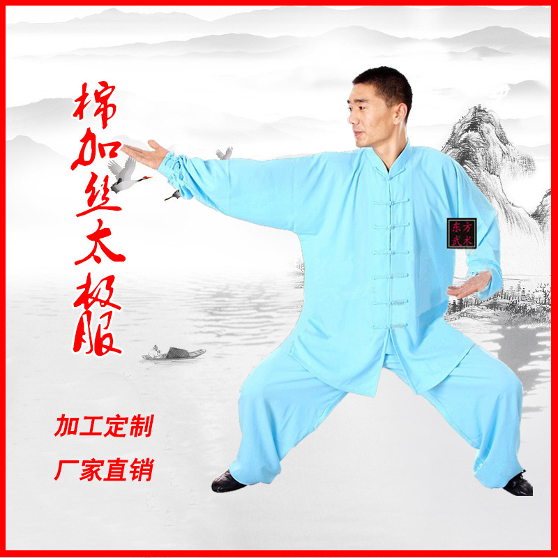 Cotton And Silk Martial Arts Set Taiji Kungfu Clothes Female Cotton High Collar Long Sleeve Martial Art Uniform