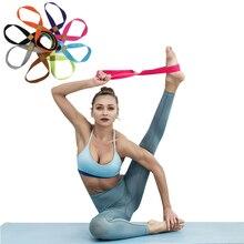 Женщин йога стрейч ремень подтянуть пояса хлопок веревка браслет для пояс запястья ног обучение фитнес аксессуары тренажеры унисекс