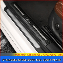 Stainless SteelDoor Sill Scuff Plate For Audi A6L A4L Q5L A3 Q3 Q5 Q7 A8L Internal Welcome Pedal Threshold Bar Cover Trim Strip автомагнитола audi a6l a4l q5 q7 a8l cd mp3 cd
