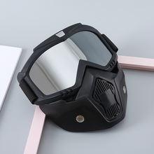 Очки для лыж сноуборда очки мотокросса модульная маска съемные
