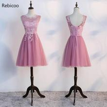Short Champagne Dresses Sexy Backless Lace Up Party  Prom Gown Formal celebrate party