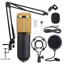 Microfono BM 800 Studio Condenser Microphone Kits BM800 Microfone Condensador BM-800 Mic Filter Phantom Power for Karaoke