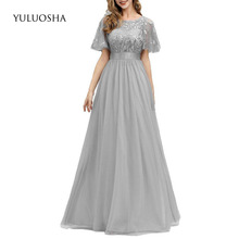 YULUOSHA Burgundy Bridesmaid Dress A-Line Lace Appliques For