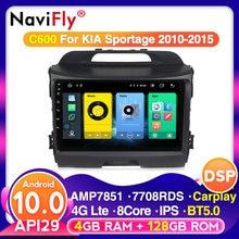 Android 10 navegación Multimedia de coche DSP 4G LTE para KIA Sportage 3 2010-2015 construido en carplay Autoradio estéreo BT5.0