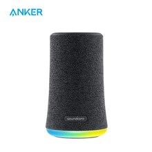 Мини-динамик Anker Soundcore Flare, уличная Bluetooth-колонка, водонепроницаемость IPX7 для вечеринок на открытом воздухе