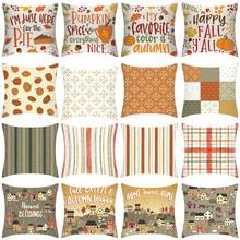 18x18inch Halloween Pillows Cover Decor Pillow Cases Linen Sofa Pumpkin ghosts Cushion Home