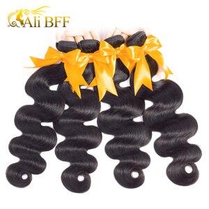 Mechones de pelo ondulado de cuerpo malayo Ali BFF, extensiones de pelo ondulado Remy, 1 pieza, extensiones de cabello humano, 3 o 4 mechones, se pueden comprar