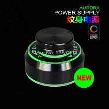 New Aurora Tattoo Power Supplyลูกบิดปรับเอาต์พุตแรงดันไฟฟ้า7สีจอแสดงผลแรงดันไฟฟ้าจัดส่งฟรี