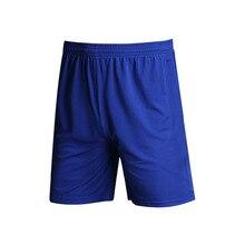 Мужские шорты быстросохнущие для тренажерного зала, бега, спорта, занятий спортом, дышащие, для бега, одноцветные, с эластичной резинкой на талии, для занятий футболом, для занятий фитнесом