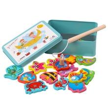 15 шт. детские игрушки рыбы деревянные магнитные детский игровой набор для рыбалки рыбы игра развивающая игрушка игры воды для рыбалки с игрушечные удочки мини