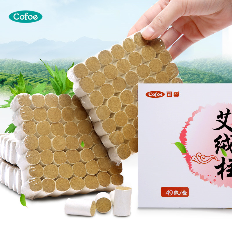Cofoe 49pcs Moxa Cone Smokeless Pure Moxa Rolls 3 Year Moxa Stick For Chinese Acupuncture Heating Massage Moxibustion Therapy