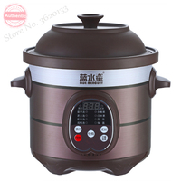 2.5/3.5L Multifunction Purple Sand Saucepan Electric Slow Cookers Purple Casserole Porridge Cooking Soup Stewing Anti-hot 220V