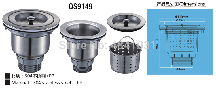 Ситечко для овощной раковины/304 кухонная раковина из нержавеющей стали вода/фильтр для стока/QS9149