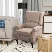 빈티지 안락 의자 안락 의자 의자 소파 의자 안락 의자 암 푸시 백 안락 의자 라운지 홈 시네마 게임용 패브릭 확인 거실 소파    -
