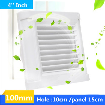 15W 4 inch silence Ventilating Strong Exhaust Extractor Fan for Window Wall Bathroom Toilet Kitchen Mounted 220V 100mm wall fan negative pressure blowers industrial ventilating fan large power rate 380v strong exhaust fan factory greenhouse breeding