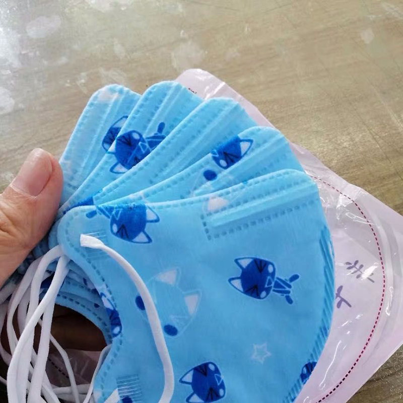 5Pcs Children Baby Boys Girls Kids Vertical Folding Woven Fabric Mask With Daily protection Anti Dust Muffle Mouth PM2.5 School