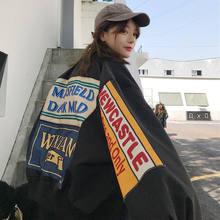 Harajuku oversized botão de bolso de manga comprida jaqueta feminina traf jaqueta feminina impressa bombardeiro tops roupas femininas primavera