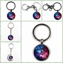 New Fashion Nebula Wolf Moon Photo Pendant Key Chain Glass Crystal Silver Key Ring Quality Car Charm Bag Key Chain Gift Friends thailand imports genuine gv new moon key pendant