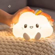 Детский ночник cloud kids из мягкого силикона портативный светильник