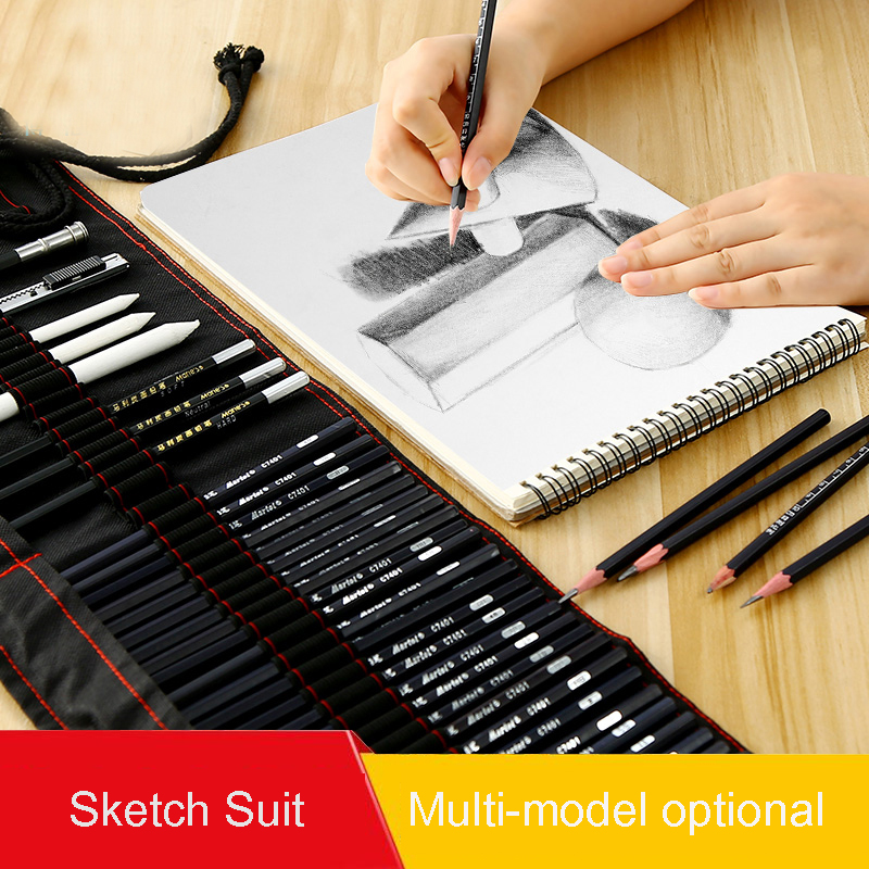 Sketch Pencil Set Pencil Curtain Set Beginner Professional Painting Full Set Of Tools Adult Sketch Drawing Supplies