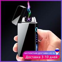 Encendedor de arco eléctrico Dual para hombres, mecheros de Plasma sin llama, a prueba de viento, USB, para fumar cigarrillos con pantalla LED, hqd