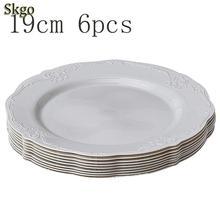 Круглые одноразовые тарелки вечерние Свадебные День рождения Кемпинг посуда белый пакет(6 шт