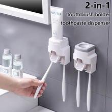 Набор держателей для зубных щеток диспенсер зубной пасты настенная