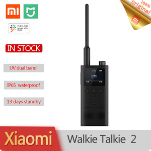 Xiaomi Mijia Walkie Talkie 2 I