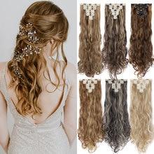 S-noilite 24 дюймов 18 зажимы длинные вьющиеся накладные волосы на застежке, 8 шт./компл. высокое Температура волокна шиньоны Синтетический зажим для наращивания волос